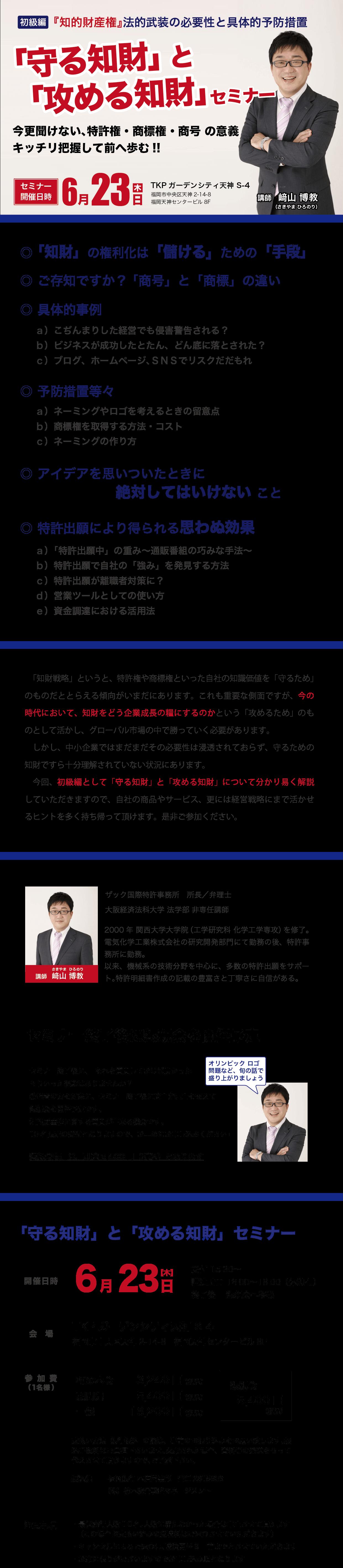 tizai_1