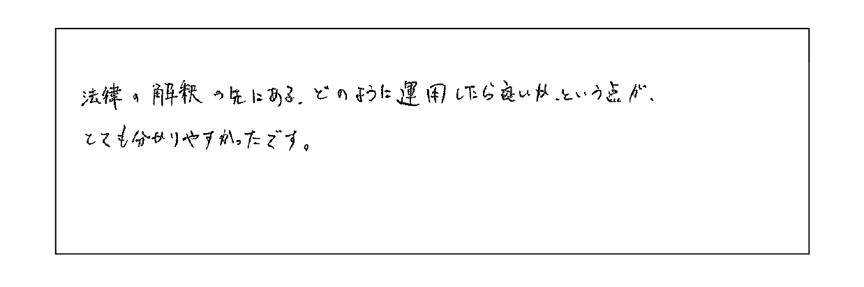 DVD_rousi_kaihi_05