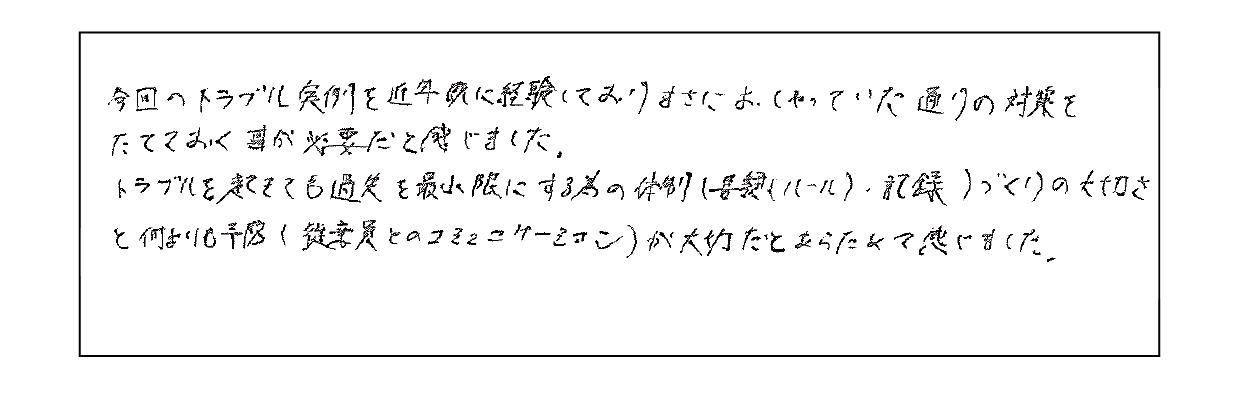 DVD_rousi_kaihi_06