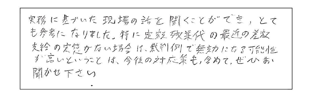 DVD_rousi_kaihi_07