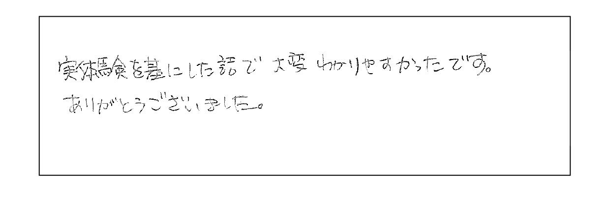 DVD_rousi_kaihi_08