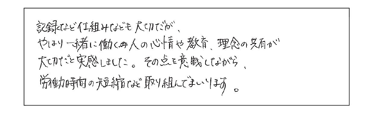 DVD_rousi_kaihi_09