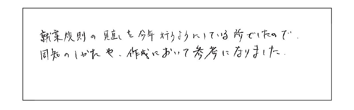 DVD_rousi_kaihi_10