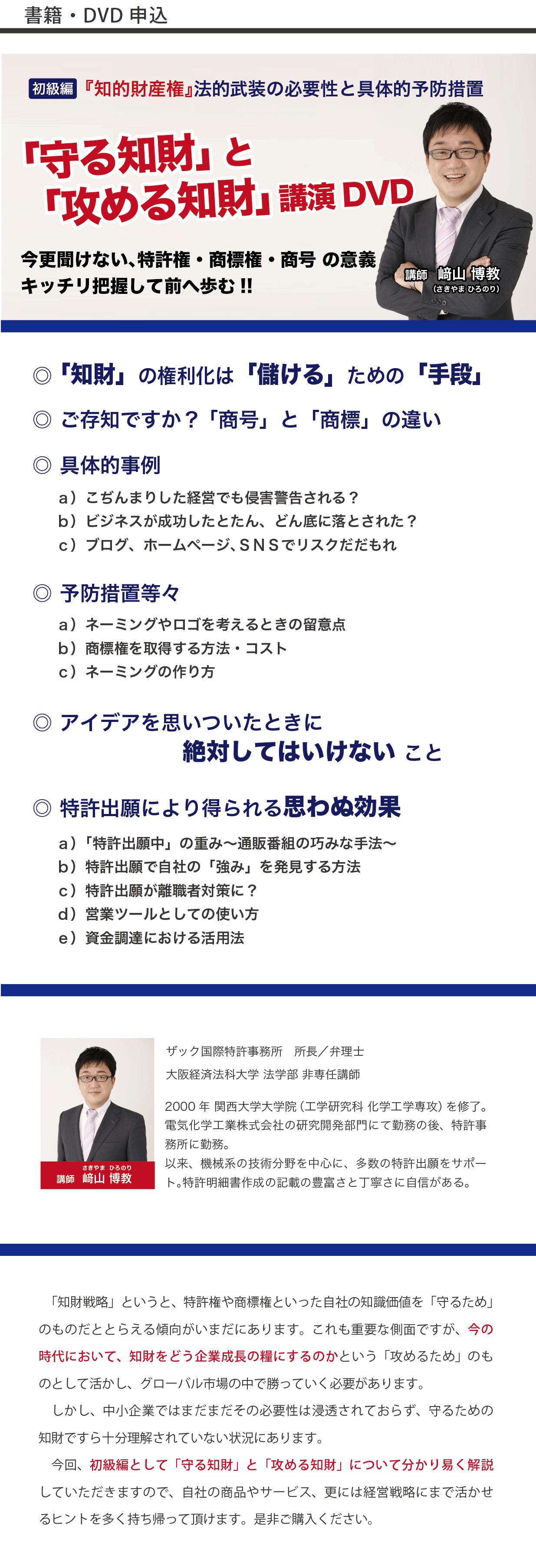 DVD_tizai 00