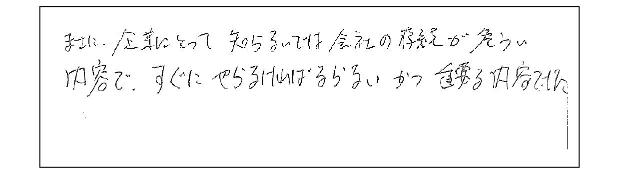 DVD_tizai 01