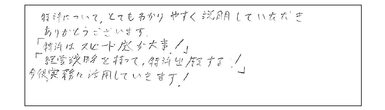 DVD_tizai 03
