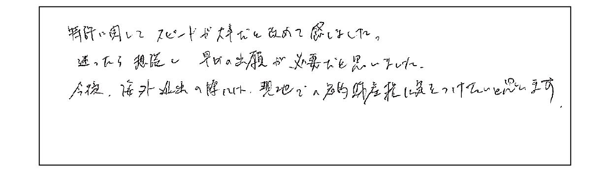 DVD_tizai 04