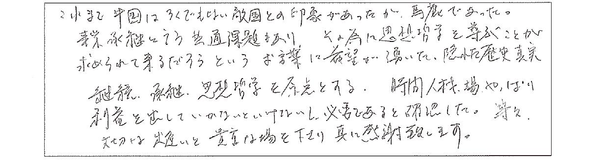rekisi5
